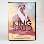 King Saud DVD