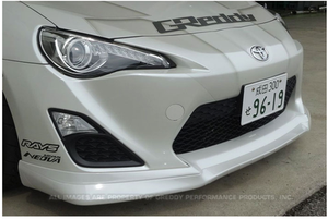 GReddy GRacer Aero-Style Hard Urethane Front Lip Spolier for 2013+ Scion FR-S