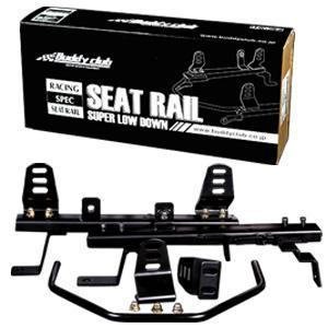 Buddy Club 15+ WRX/STI Racing Spec Seat Rail (Left)