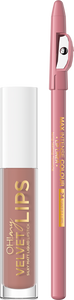 Eveline oh my velvet lips set -11 cookie milkshake