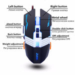 Adjustable   Optical LED  Professional gaming mouse - Gamersitemshop