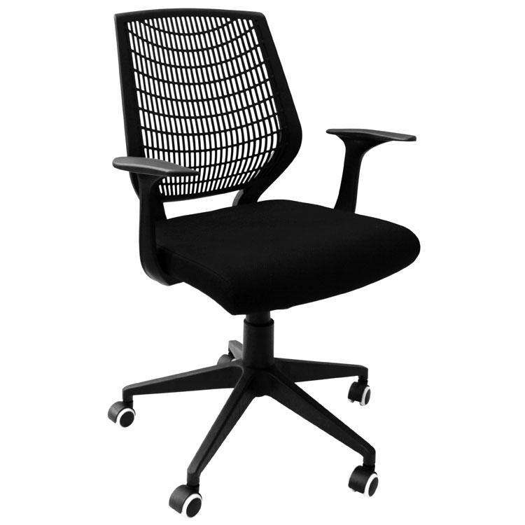 Alphason Pace Black Operator Office Chair (AOC9540-F-BK)