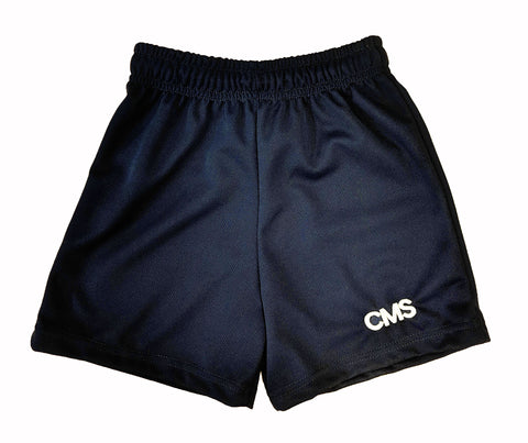 Gym Shorts - Adult - Cornerstone Montessori