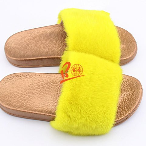 BLMY Yellow Mink Fur Slides