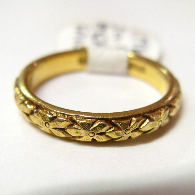 Vintage 1940's 22 carat Wedding Band / Ring