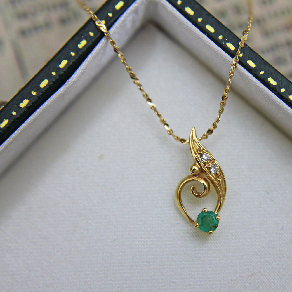 18ct Emerald & Diamond Pendant (SOLD)