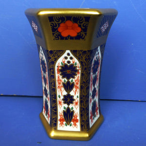 Royal Crown Derby Imari Solid Gold Band (SGB) 1128 Hexagonal Vase
