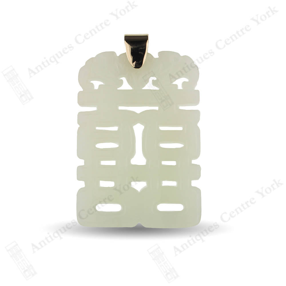 9ct White Jade Pendant