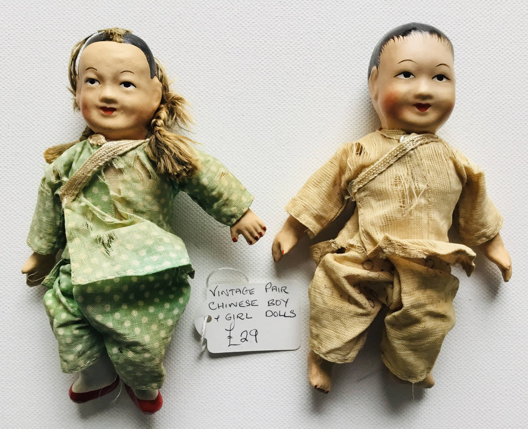 Vintage Pair of Chinese Dolls. Boy and Girl. Jointed. 5""