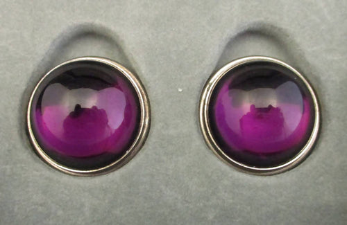Marie-Claude Lalique cabochon clip-on earrings