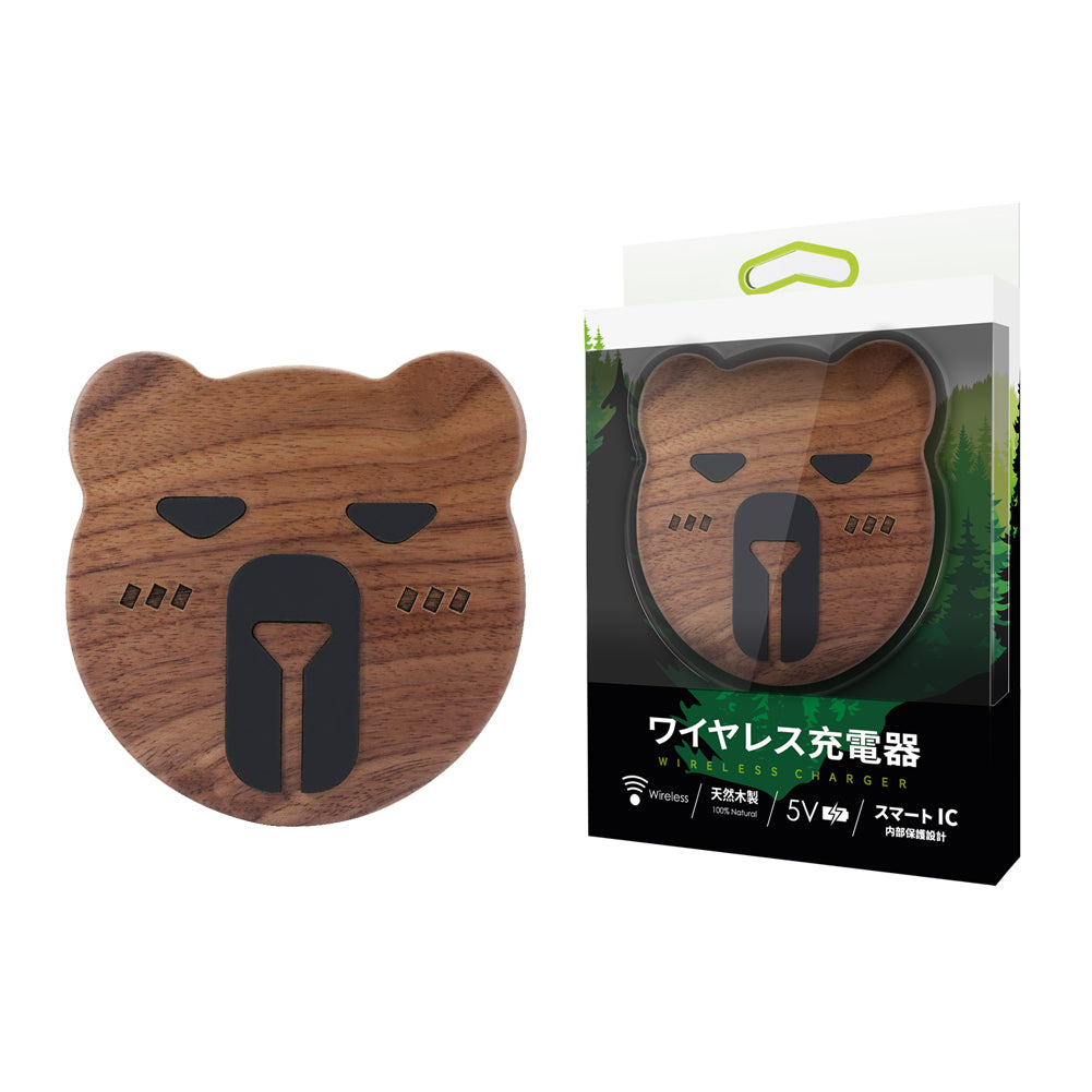 Cute Qi Wireless Charger Walnut Wood Handcraft Wooden Base Dock Charging Pad