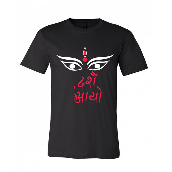 DASHAIN MAIN FESTIVAL NEPALEASE 100% COTTON TSHIRT COOL DESIGNS CHEAP PRICE