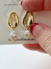 Load image into Gallery viewer, Gemma Cowrie Earrings