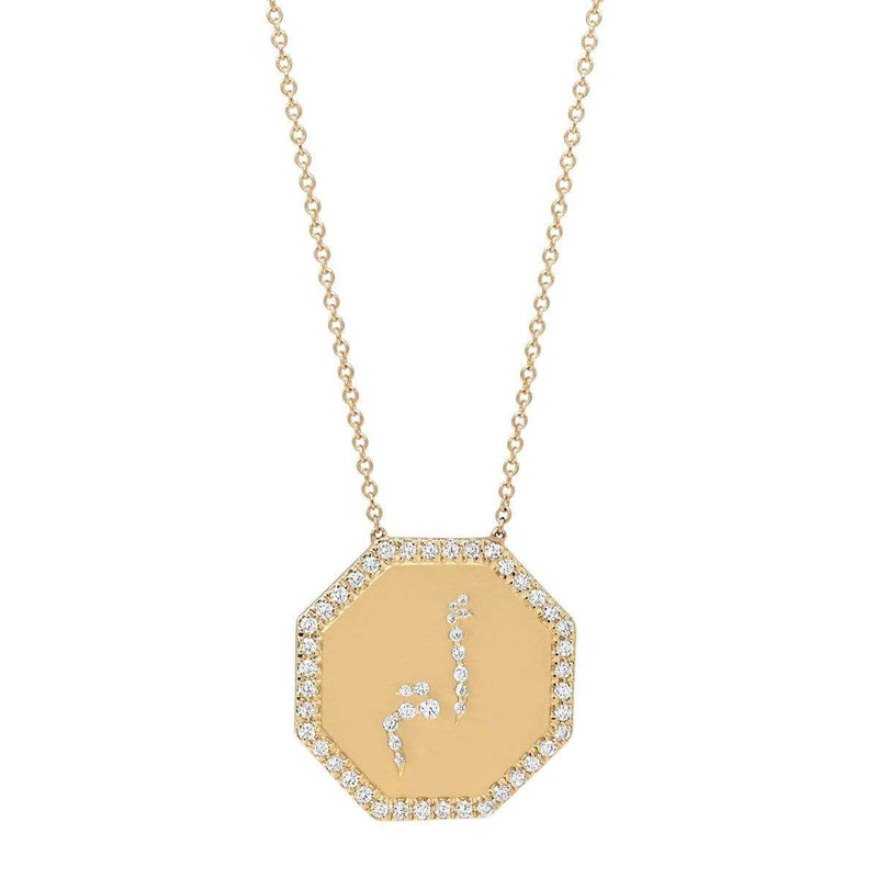Close up of Unique Mom Necklace in Arabic 14K Yellow Gold, diamonds by Au Xchange