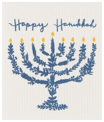 Hanukkah- Swedish Dishcloth