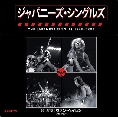 Van Halen: The Japanese Singles 1978-1984