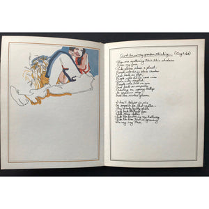 Morning Glory on the Vine: Early Songs and Drawings by Joni Mitchell w/ FREE Joni Mitchell Art Print