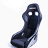 New Seat Debut!!  Bride ZETA IV Bucket Seat