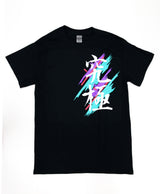 HKS Ultimate Kanji T-Shirt  **HKS USA Exclusive**
