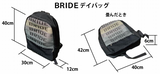 BRIDE Japan Day Bag Backpack **Official Product**