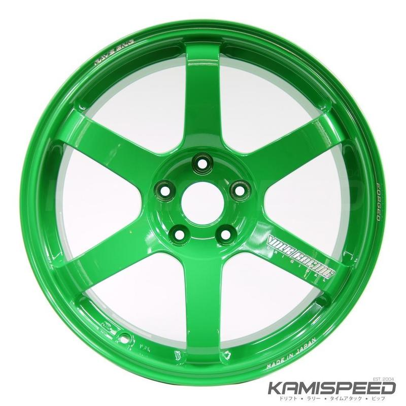 Volk Racing TE37 Saga 18x9.5 +38 5x114.3 Wheel in GT Green
