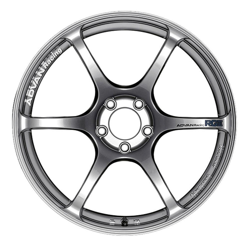 Advan Racing RGIII 17x7.5 +48 5x114.3 Racing Hyper Black |
