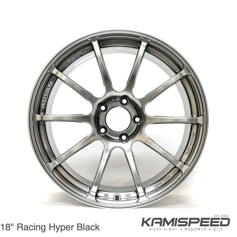 Advan Racing RSII - 17x8.0 +54 5x114.3  - Racing Hyper Black