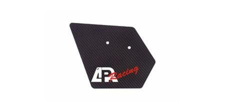 APR Performance Carbon Fiber GTC-200 Evo 8 Side Plates |