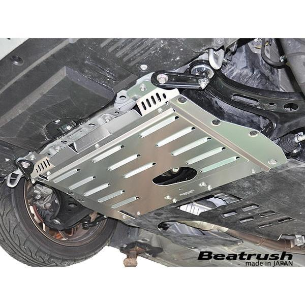 Beatrush Aluminum Underpanel BRZ and FR-S
