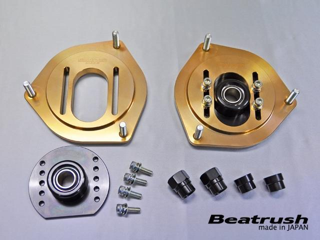 Beatrush Front PillowBall Mount - BRZ, FR-S, WRX