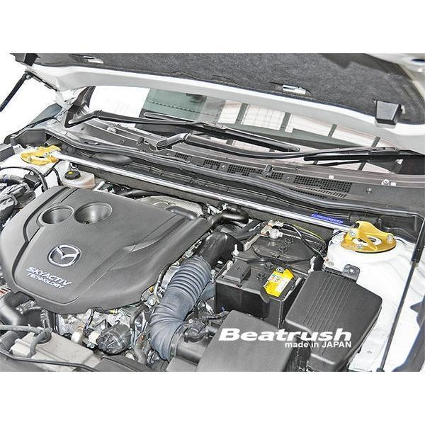Beatrush Front Strut Bar - 3rd Generation Mazda6