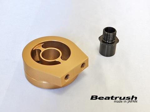 Beatrush Oil Filter Adapter M20x1.5