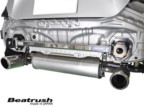 Beatrush Rear Frame Brace - Subaru BRZ & Scion FR-S