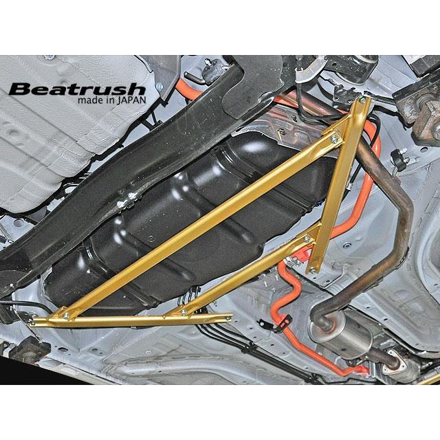 Beatrush Rear Performance Bar for the Honda CR-Z and Insight