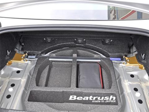 Beatrush Rear Strut Bar - Subaru BRZ & Scion FR-S
