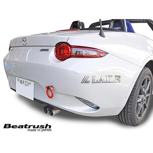 Beatrush Red Rear Tow Hook Mazda Miata ND5RC