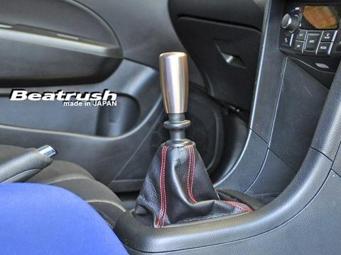 Beatrush Type E M12x1.25 Gold Shift Knob (Subaru, Toyota, Lexus, Scion)