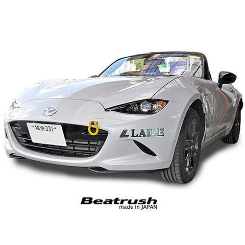 Beatrush Yellow Front Tow Hook Mazda Miata ND5RC