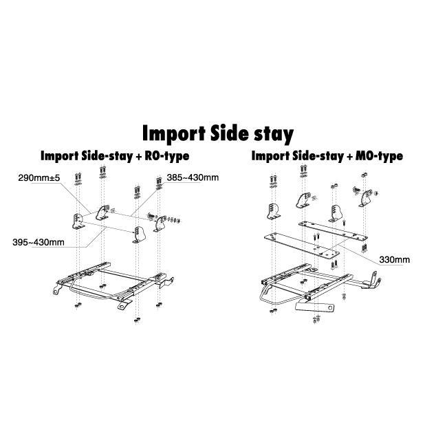 Bride Import Side Stay