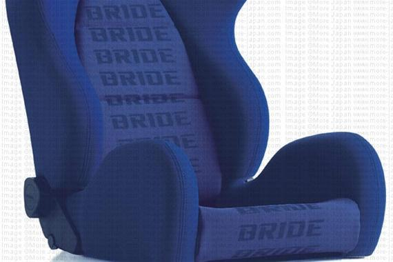 Bride Top Cushion (Blue Logo)