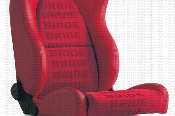 Bride Top Cushion (Red Logo) - Full Bucket Seats