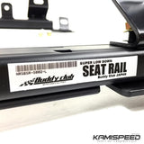Buddy Club Racing Spec Seat Rail for the Honda CR-Z (Passenger)