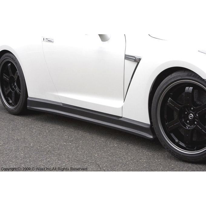 C-West Carbon Fiber Side Skirt for the Nissan GT-R R35