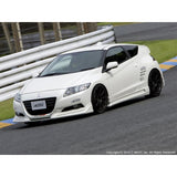 C-West Front PFRP+FRP Spoiler for the 11-12 Honda CR-Z