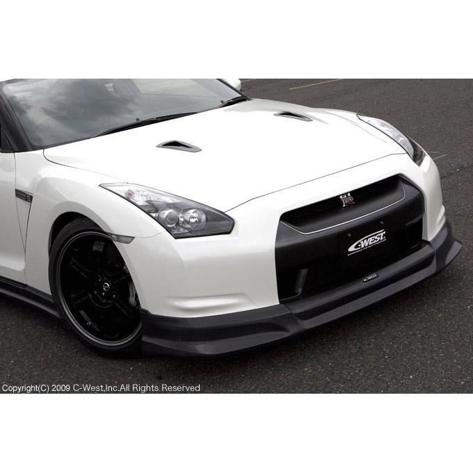 C-West PFRP Front Lip for the Nissan GT-R R35 CBA