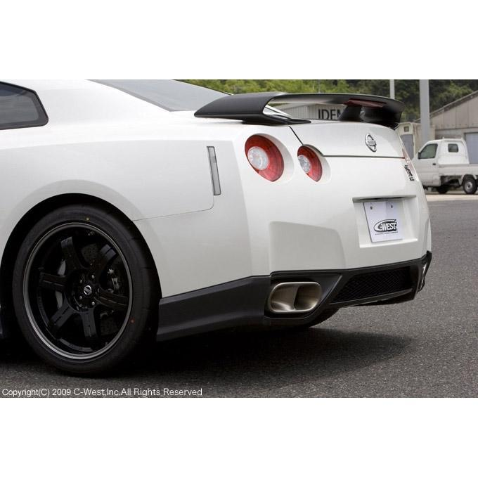 C-West PFRP Rear Under Fin for the Nissan GT-R R35 CBA