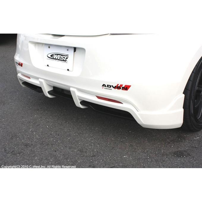 C-West Rear Half Spoiler for the Honda CR-Z ZF1 ZF2