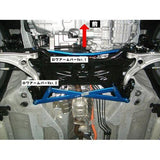 Cusco Front Lower Arm Bar Type 1 for the Honda CR-Z, Fit, and Insight