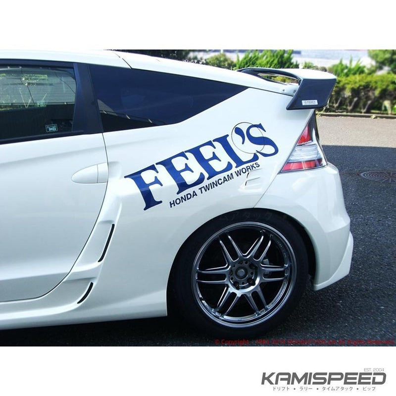 Feel's Twincam Rear Wide Fenders | Honda CR-Z