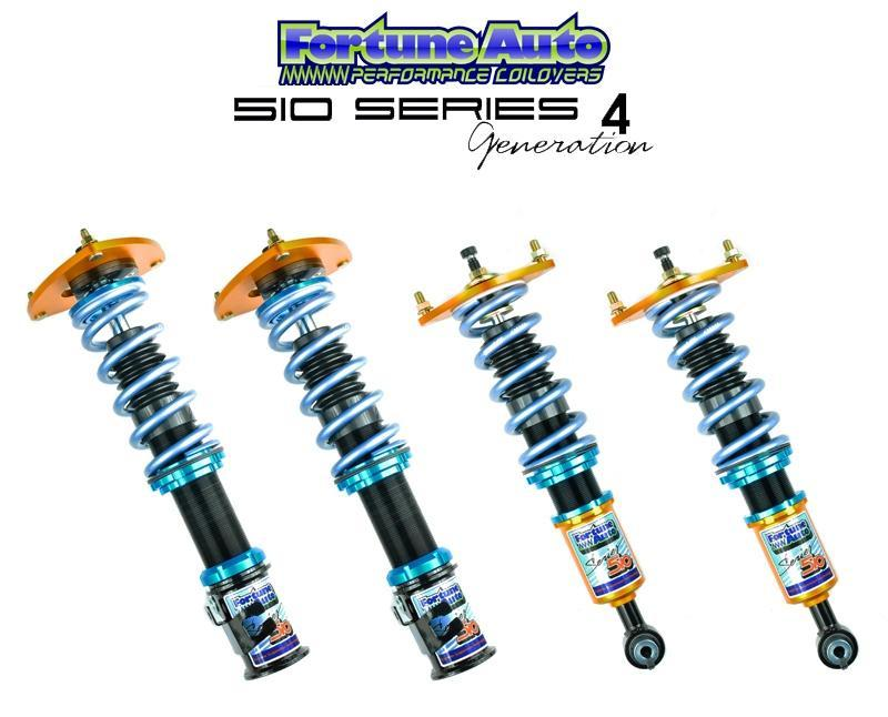Fortune Auto 510 Series Coilover Kit - 350Z (Z33) 03-09